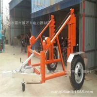 电缆拖车规格 价格 降价销售 光明电缆拖车 日常维护 电力专用