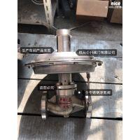 ZZVP全不锈钢自力式微压调节阀 泄氮阀 氮气减压阀 氮气控制阀