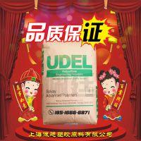 PEEK/美国苏威/150GL30 BK 耐摩擦性能 机械 阻燃塑胶原料