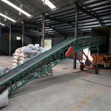 稻谷装车用传送机 粮食输送机 加固橡胶带输送机润丰