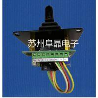 S30JLK-S4801P-V2一体化操纵杆控制器SZFJDZ代理价