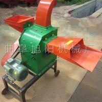旭阳机械小型铡草机农用秸秆粉碎机高配口牧草揉搓机