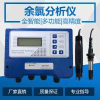 博克斯余氯在线分析仪CLSS6500