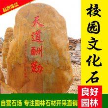 大型黄蜡石,江西村牌石商家电话、乡村村名标志石
