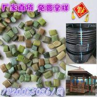 产销注塑压板挤出拔管塑木地板等用PE复PA再生塑料颗粒