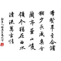 南昌书法培训 南昌书法加盟培训