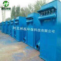 厂家促销单机工业除尘设备 脉冲布袋除尘器工业粉尘收集环保设备