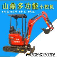 山东临沂3万元以下的农用微型挖掘机
