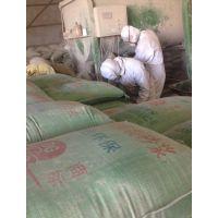 天津水性聚合物抗裂砂浆(抹面)厂家