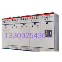 陕西恒格 GGD GCK GCS MNS 低压配电柜厂家 价格优惠