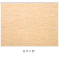别墅酒店商场超市装修用金线米黄大理石背景墙地板外墙洗手池台面