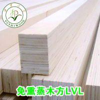 不用熏蒸的木方可直接出口的免熏蒸木方