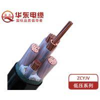 郑州华东电缆直销中型橡套扁电缆高压YBZ品质优秀