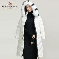 BABALIYA芭芭利亚新款羽绒服,另有凯伦诗一三国际艾安琪,大码羽绒服专柜女装