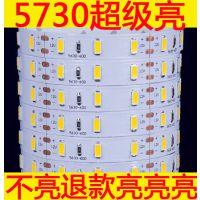 12v灯条 led软灯带 超高亮低压地摊照明柜台灯5730正品进口芯片