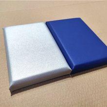 电影院软包材料、阻燃软包吸音板生产厂家