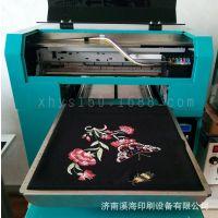 数码印花机,UV印花机 平板打印机