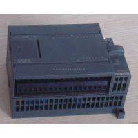 西门子6ES72231BM220XA8扩展模块