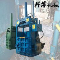 吉林省双缸碎海绵液压打包机 立式牛皮纸压包机 尼龙编织袋捆扎机厂家科博机械