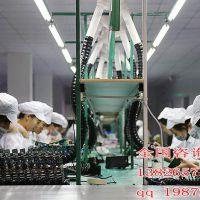 深圳威宝鹭科技有限公司