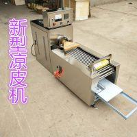 若轩专业生产 全自动商用自熟型凉皮机 米皮机 擀面皮机 厂家支持定做