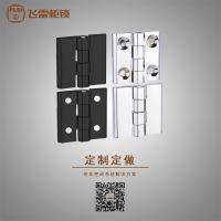 配电箱铰链配电柜铰链工业机箱机柜合页网络机柜铰链HL051 CL236