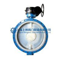 D341手动国标衬氟直通式法兰蝶阀上海上州厂家直销