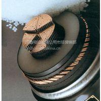 供应齐鲁牌铜芯聚乙烯绝缘聚乙烯护套齐鲁电缆 YJV-0.6/1 5*25