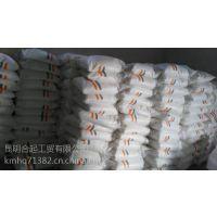 昆明合起牌厂家直销主含量达99%的氟硅酸镁,出口级,优质原料,含税出厂5800元/吨