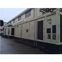 武汉静音型1000KW柴油发电机出租
