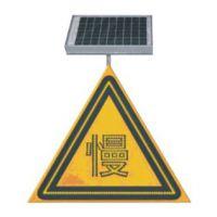 太阳能慢行标志 三角型交通标志 led发光标牌 杭州骧虎生产厂家