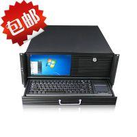 全国包邮4U工控机箱 4U机箱 带9寸液晶屏 带键盘 一体机机箱 KVM