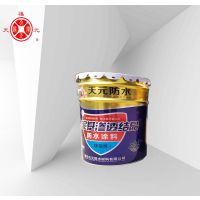 潍坊天元防水材料厂家供应水泥基渗透结晶型防水卷材