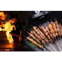 锦州烧烤店加盟