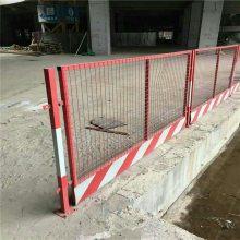 安全警示围挡 基坑护栏网厂家 基坑临时护栏