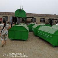 献县鑫建厂家直销环卫大型 勾臂大型垃圾箱 移动吊臂箱 量大从优