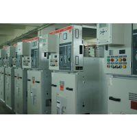 紫光厂家制造断路器柜 xgn15-12智能断路器柜小区可用