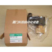 日本CKD气缸LCR-12-30厦门长控一级代理