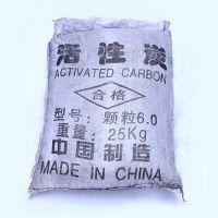 深圳活性炭厂 废气活性炭 柱状型4.0/6.0/8.0 惠州喷漆处理活性炭