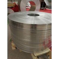 1060铝带,冲压5052铝带,5754铝带,铝带0.3mm生产厂家价格