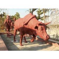 校园景观雕塑