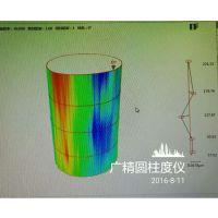 广精圆度仪品牌,生产圆柱度测量仪厂家,圆度测量机测量方法,圆度和圆柱度的区别