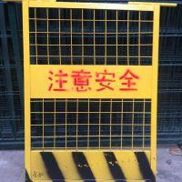 建筑临时防护栏、楼层电梯井安全门、施工工地临时隔离栏