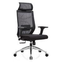广东椅众不同家具批发办公椅会议椅公司职员椅现代简约弓型椅网椅