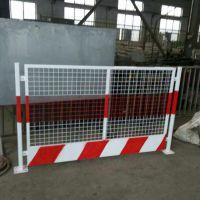 预埋式基坑护栏 标准尺寸黄黑色隔离栏 施工楼层用护栏