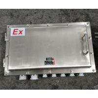 304不锈钢防爆接线箱BJX森恩防爆箱