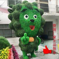 哪里的厂家支持定制仿真绿雕?草雕的价格怎么样?