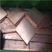 锻打中厚紫铜块150mm 镀锡紫铜块无铅导电C10100