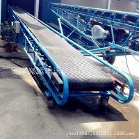 加工定制升降式防滑输送机 石家庄带式输送机 粮食用运输设备
