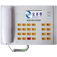 全多泰电梯五方通话QDT-818-10